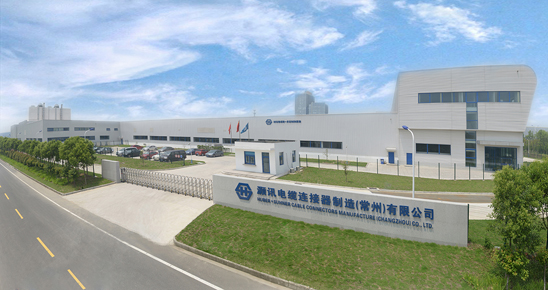 HUBER+SUHNER opens new production centre in China