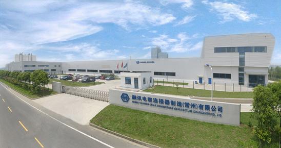 HUBER+SUHNER eröffnet neue Produktionsstätte in China