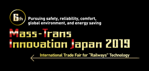 Mass-Trans Innovation Japan 2019